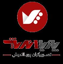 logo 2 - آموزشگاه طراحی داخلی ، آموزشگاه دکوراسیون داخلی